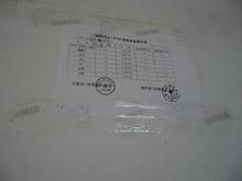 寧句線バスの料金表