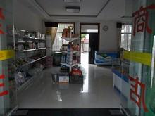 終点にある小さな商店