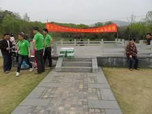 イベントの横断幕