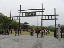 イベントのあっている公園の一角
