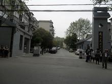 南京農業大学西問