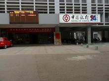 農業大学の一角にある中国銀行ATM