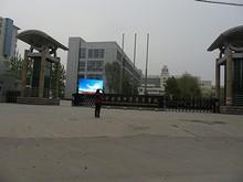 南京金陵中等専業学校