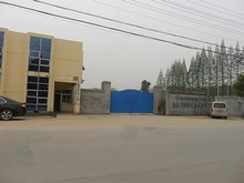 南京熊猫電子の工場