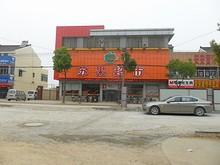 蘇果スーパー銅山店