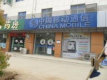 中国移動通信 銅山営業所