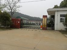 謝村社区居民委員会