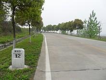 X103県道12キロポスト