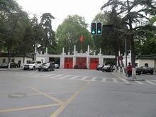 南京市役所を発見!