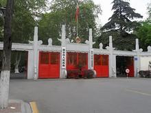 南京市役所
