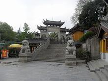 鸡鸣寺入口