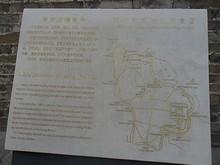 城壁の説明