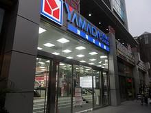 ヤマダ電機南京店
