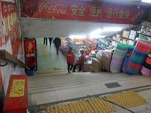 鼓楼地下道のスーパー