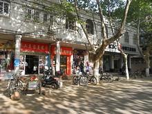 中国工商銀行理工大学支店