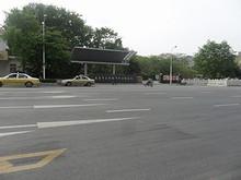 後宰門にある軍車専用のスタンド