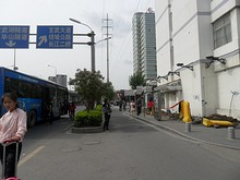 新荘ロータリー南バス停