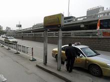 タクシーストップ
