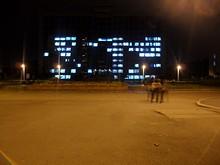 夜の総合実験楼