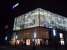 夜の徳基広場