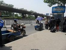 南京駅(東)バス停