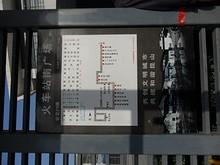 昆山駅南広場バス停