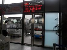 太倉バスターミナル5番ゲート