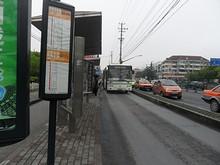 南汇南門バス停