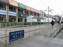 張江高科の路面電車