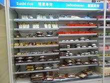 張江高科駅のファミリーマート