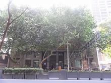 新街口郵便局