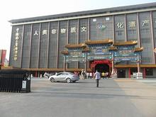 中国南京雲錦博物館