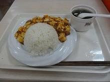 肉末豆腐ぶっ掛け飯