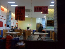ぶっ掛け飯の専門店