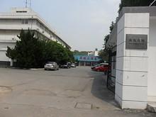 軍港大酒店
