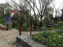 バーベキュー村入口