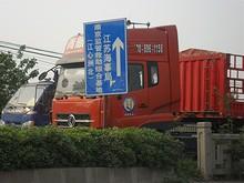 江蘇海事局救難センターはこちらです