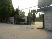 南京市紅衛小学