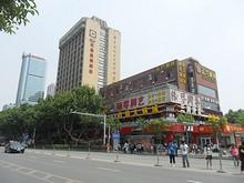 漢中門バス停前