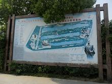 遺跡公園の案内図