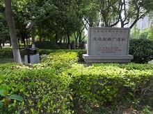 宝船工場遺跡公園