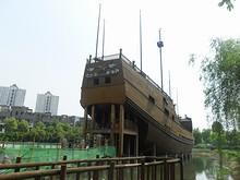 復元された宝船