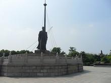 鄭和の銅像