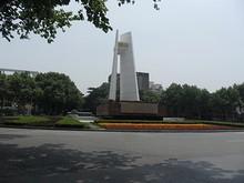 渡江勝利記念碑