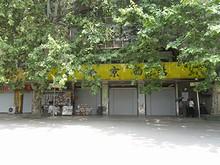 100年近い歴史に幕を閉じた南京西駅