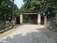 南京化工廠