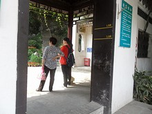 公園入口に書いてある身長計