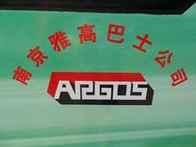 雅高バスのロゴ