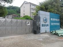 江辺110kV変電所