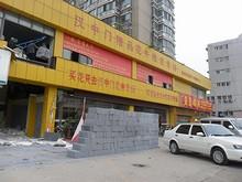 漢中門の花市場